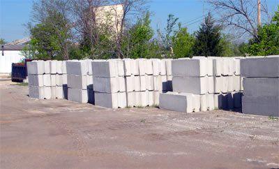large concrete blocks modern concrete. Black Bedroom Furniture Sets. Home Design Ideas